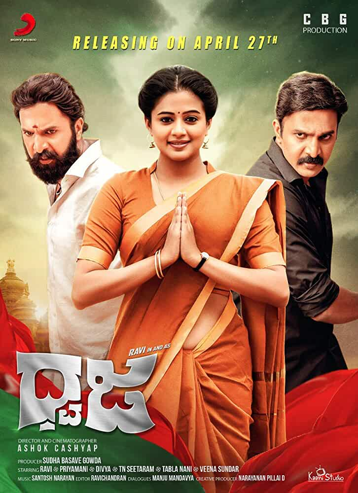 Dhwaja (2019) 480p HDRip Hindi Dubbed 450MB ESubs