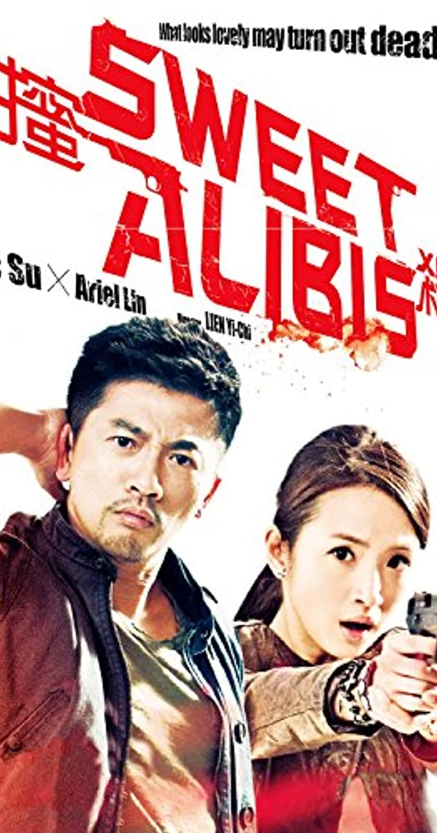 Subtitle of Sweet Alibis