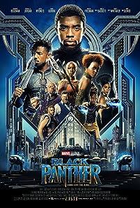 'Black Panther' (2018)