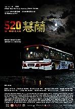 520 Huilan