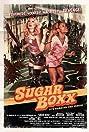Sugar Boxx (2009) Poster