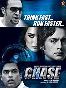 Watch free movie search Chase India [2048x2048]