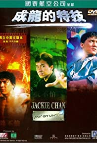 Primary photo for Jackie Chan: My Stunts