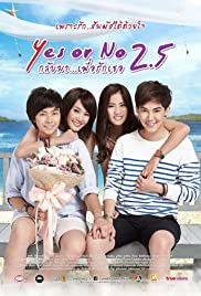 Yes or No 2 5 (2015) - IMDb