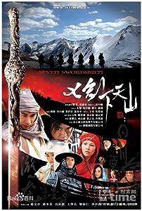 New movie videos download Seven Swordsmen by Hark Tsui [720pixels]