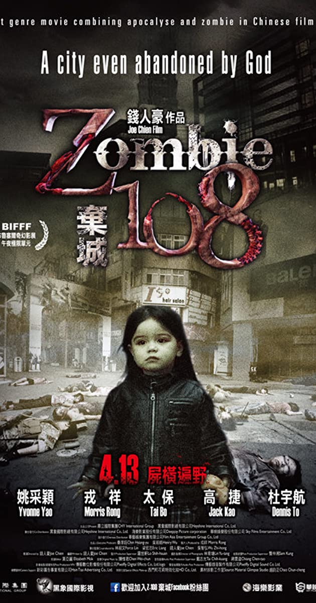 Z 108 Qi Cheng 2012 Z 108 Qi Cheng 2012 User Reviews Imdb