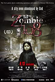 Zombie 108 Poster