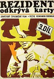 Sudba rezidenta Poster