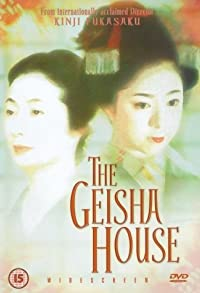 Primary photo for The Geisha House