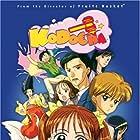 Kodomo no omocha (1996)