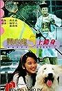 Kai xin gui 5 shang cuo shen