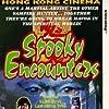 Sammo Kam-Bo Hung in Encounter of the Spooky Kind II (1989)