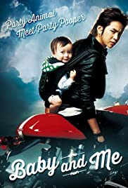 Baby and Me (2008) Poster - Movie Forum, Cast, Reviews