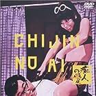 Chijin no ai (1967)