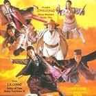 Shen Jing Dao yu Fei Tian Mao (1993)