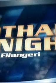 Gotham Tonight (2008)