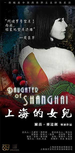 Daughter of Shanghai (2019)