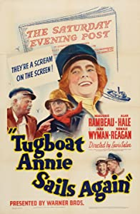 Tugboat Annie Sails Again Mervyn LeRoy