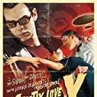The Ghastly Love of Johnny X (official movie poster)