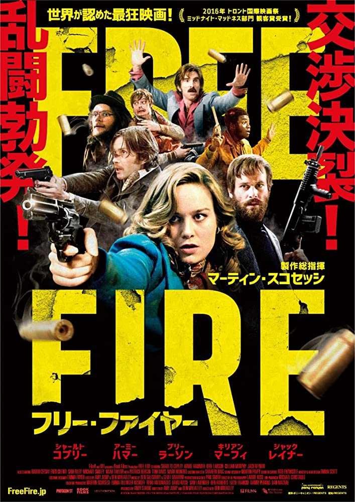 Free Fire (2016) 720p [Hindi+English] 941MB BluRay x264 ESubs Dual AudioDownload | Watch Online