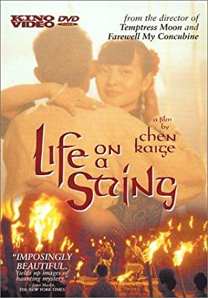 Kaige Chen Life on a String Movie