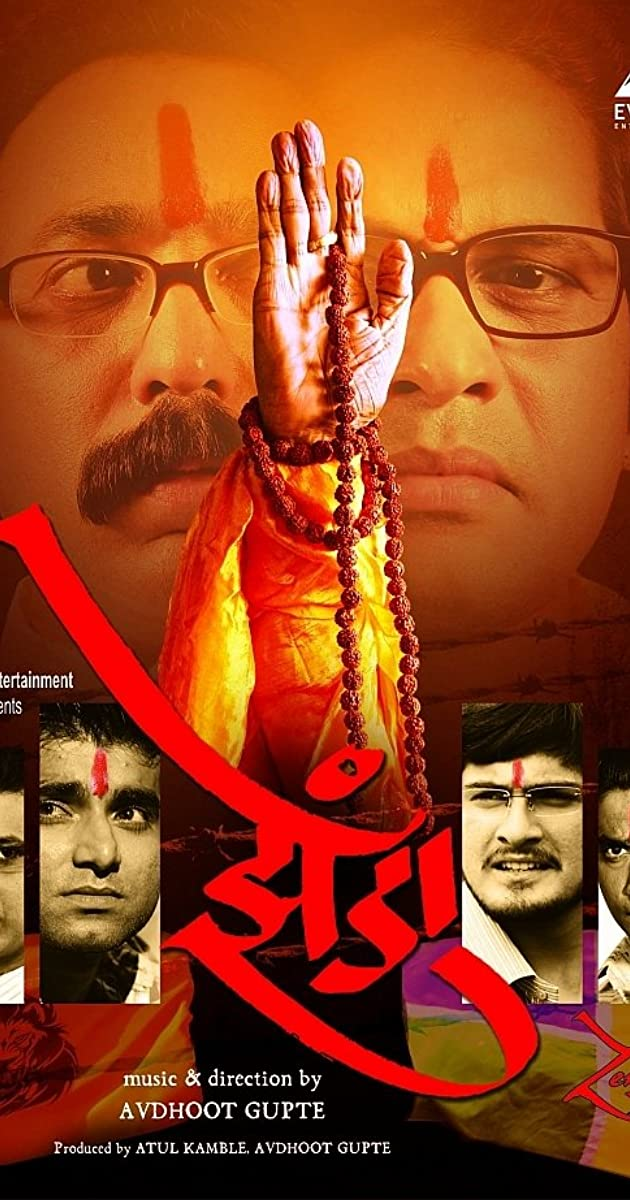thakre marathi movies torrent magnet