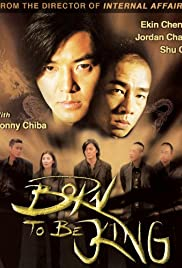 Born to Be King (2000) Sheng zhe wei wang 720p
