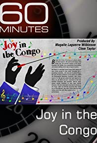 Primary photo for Robin Hood/Memory Wizards/Joy in the Congo