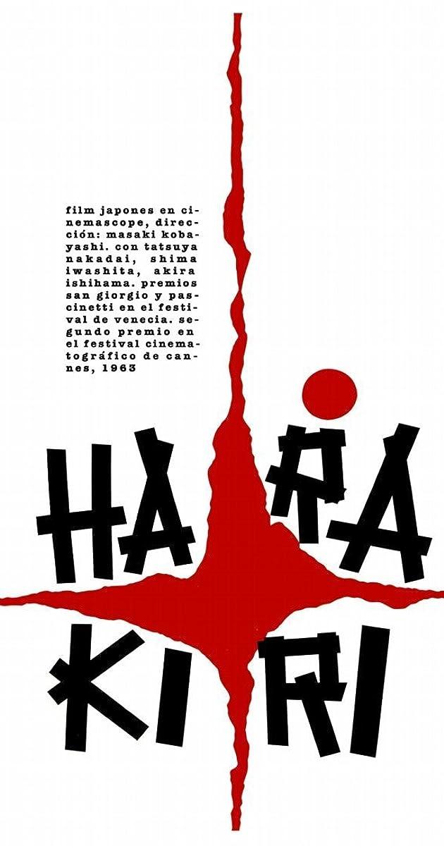 Harakiri (1962) - Harakiri (1962) - User Reviews - IMDb