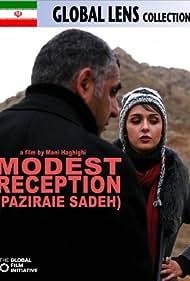 Paziraie sadeh (2013) Poster - Movie Forum, Cast, Reviews
