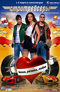 Street Racer movie in hindi dubbed download
