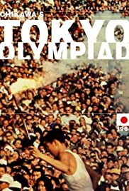 Tokyo Olympiad (1965) Poster - Movie Forum, Cast, Reviews