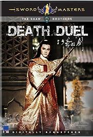 Death Duel(1977) Poster - Movie Forum, Cast, Reviews