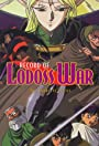 Record of the Lodoss War