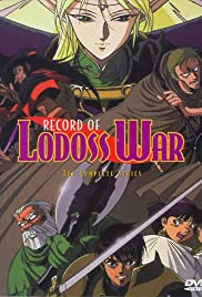 Record of the Lodoss War Poster