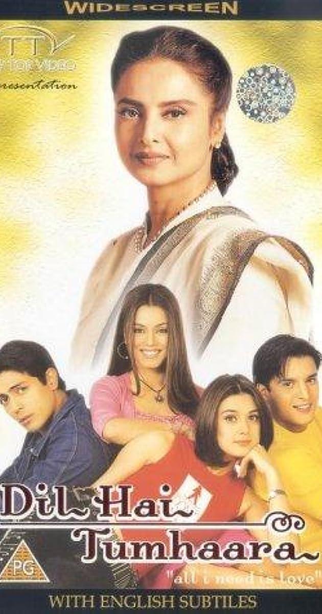 Dil Hai Tumhaara (2002) - IMDb