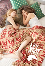 Lily & Kat (2015) Poster - Movie Forum, Cast, Reviews