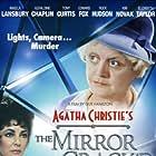 Elizabeth Taylor, Tony Curtis, Geraldine Chaplin, Rock Hudson, Angela Lansbury, and Kim Novak in The Mirror Crack'd (1980)