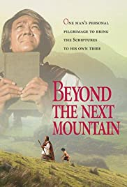 Beyond the Next Mountain Poster