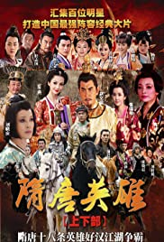 Heroes of Sui and Tang Poster