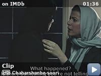 Chaharshanbe-soori (2006) - IMDb