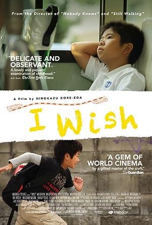 I Wish (2011): จอดป้ายนี้ สถานีปาฏิหาริย์
