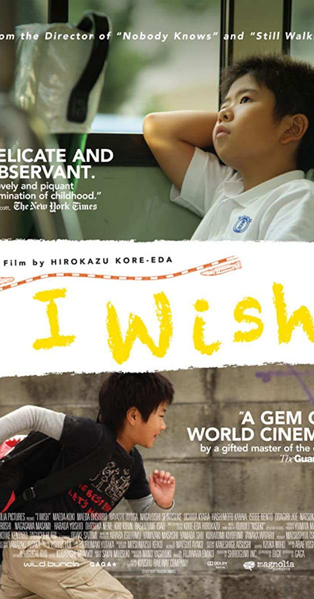 Subtitle of I Wish