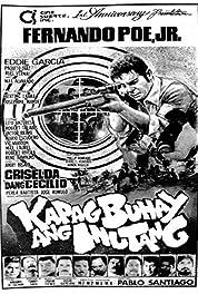 Watch Kapag Buhay Ang Inutang (1983)