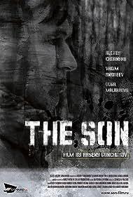 Syn (2014)