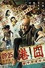Lost in Hong Kong (2015) Poster