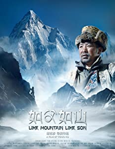 Links for free movie watching Like Mountain Like Son by none [2048x1536]
