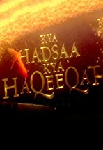 Kya Hadsaa Kya Haqeeqat