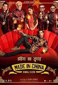 Gajraj Rao, Paresh Rawal, Boman Irani, Rajkummar Rao, Mouni Roy, and Sumeet Vyas in Made in China (2019)