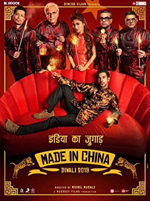 Download Made in China (2019) Hindi Movie 720p | 480p WebRip 1GB | 300MB